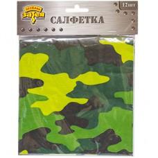 Салфетки Камуфляж 33 см, 12 штук