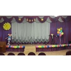 Выпускной, детский сад 11