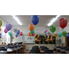 1 сентября, школа 1