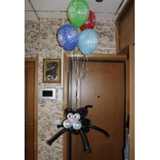 кот из шаров